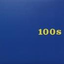 100s/中村 一義