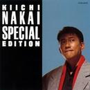 Kiichi Nakai Special Edition/中井貴一
