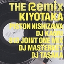 THE Remix/清貴
