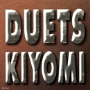 DUETS/鈴木聖美