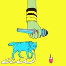 恋はPUSH! feat. HALCALI/LIL