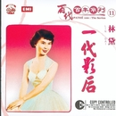 Pathe 100: The Series 11 Yi Dai Ying Hou/Dai Lin