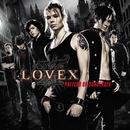 Pretend Or Surrender/Lovex