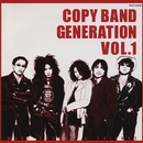 COPY BAND GENERATION VOL.1/大黒摩季