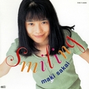 Smiling/坂井真紀