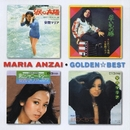 Golden Best/Maria Anzai
