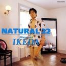 NATURAL 22/池田政典