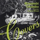 COVERS/高中正義