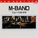 (ニュー・ベスト・ナウ) M-BAND/M-BAND