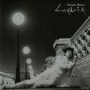Lunacia ~Ocarina II~/本谷美加子