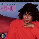 Capitol Gold: The Best Of Minnie Riperton/Minnie Riperton