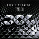 TIMELESS -FUTURE-/CROSS GENE