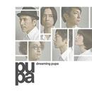 dreaming pupa/Pupa