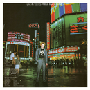 Live In Tokyo/Public Image Limited