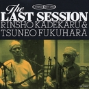 The LAST SESSION/嘉手苅林昌