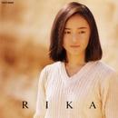 RIKA/田嶋里香