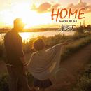HOME feat.SA.RI.NA/童子-T