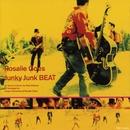 Junky Junk Beat/ロザリーゴーズ