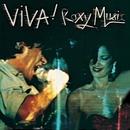 Viva! Roxy Music/Roxy Music