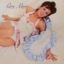 Roxy Music/Roxy Music