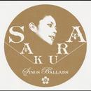 SINGS BALLAD -Smooth Side-/SAKURA