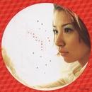 Treasure Box/鈴木紗理奈