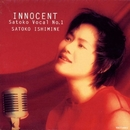INNOCENT SATOKO Vocal No.1/石嶺聡子