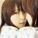 Ajisai no Niwa/Shione Yukawa