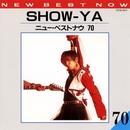 SHOW-YA/ニュー・ベスト・ナウ70/SHOW-YA