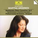 アルゲリッチ・エディション/Martha Argerich, Philharmonia Orchestra, Giuseppe Sinopoli