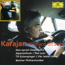 R.シュトラウス:ツァラトゥストラはかく語りき/アルプス交響曲 他 カラヤン/Berliner Philharmoniker, Herbert von Karajan