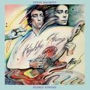 Highly Strung/Steve Hackett