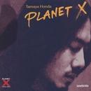 Planet X/本田珠也 プラネットX