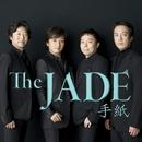 Tegami/The Jade
