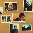 卒業/the youth