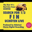 SEARCH FOR 1/3 FIN/有頂天