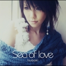 Sea Of Love/Tsubaki