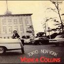 Tokyo New York/Vodka Collins