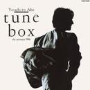 tune box/安部恭弘
