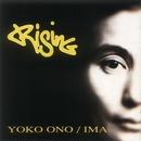 Rising/Yoko Ono
