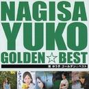 Golden Best/Yuko Nagisa