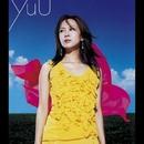 風の詩 ~WINDY TALES~/YuU