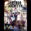 JULIETTE (Korean ver.)/SHINee