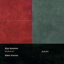 ラメント<哀歌>/Gidon Kremer, Maacha Deubner, Tbilisi Symphony Orchestra, Jansug Kakhidze