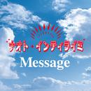 Message/ナオト・インティライミ
