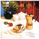ブラック・コーヒー/Peggy Lee