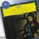 Mozart: Requiem; Adagio & Fugue K.546/Wilma Lipp, Hilde Rössel-Majdan, Anton Dermota, Walter Berry, Berliner Philharmoniker, Herbert von Karajan, Wiener Singverein