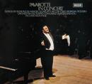 トスティ:セレナ-タ~パバロッティ・イン・コンサート/Luciano Pavarotti, Orchestra del Teatro Comunale di Bologna, Richard Bonynge