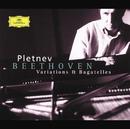ベートーヴェン:変奏曲集&バガテル集/Mikhail Pletnev