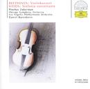 ベートーヴェン:ヴァイオリン協奏曲(ピアノ版)/Chicago Symphony Orchestra, Daniel Barenboim